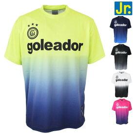 goleador(ゴレアドール) ジュニア プラクティス Tシャツ G-440-1NJ