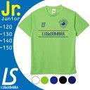 ルースイソンブラ ジュニア プラクティスシャツ LUZ LINE PITCH プラシャツ S1616002 【フットサル サッカー】