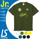 ルースイソンブラ ジュニア プラクティスシャツ STANDARD プラシャツ S1616042 【フットサル サッカー】