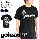 ゴレアドール Tシャツ ブランド ロゴ Tシャツ G-782【フットサル サッカー】