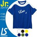 ルースイソンブラ ジュニア プラクティスシャツ SIMPLE LINE プラシャツ S1616041【全品送料無料】【フットサル サッカー】【10P03Dec16】