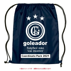 【予約】★ポイント3倍★goleador(ゴレアドール) 2021福袋 HP-2021