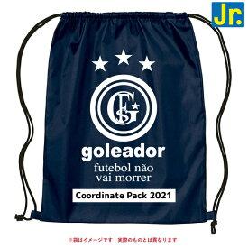 goleador(ゴレアドール) ジュニア 2021福袋 HP-2021JR