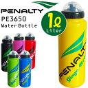 ペナルティ ウォーターボトル PE3650【フットサル サッカー】
