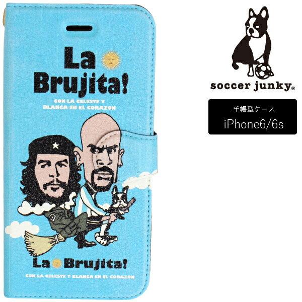 サッカージャンキー iPhoneケース 手帳型 iPhone6/6S revolucionario y Brujita SJFL023【フットサル サッカー】