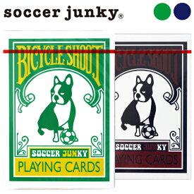 サッカージャンキー トランプ SJ0527/SJ15998【フットサル サッカー】