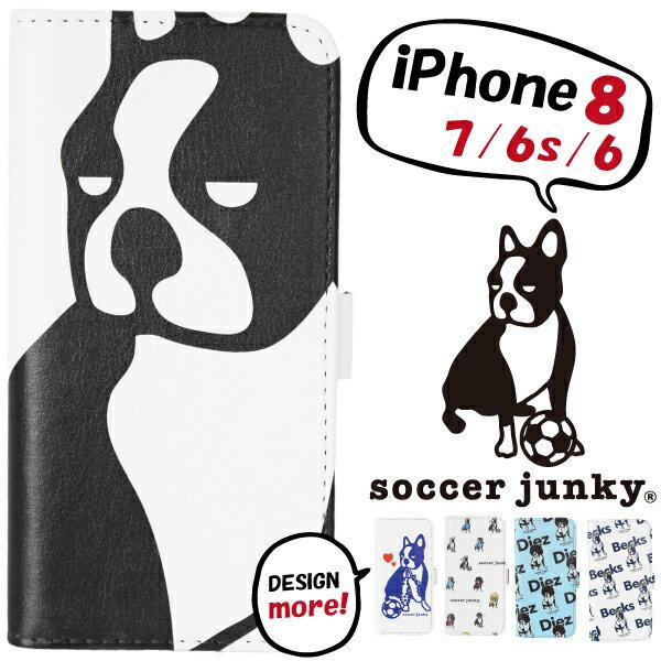 ★特価★サッカージャンキー スマホケース 手帳型 iPhone8/7/6s/6