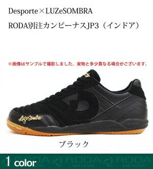 Desporte/desuporuchi Desporte×LUZ e SOMBRA RODA注释罐子P茄子JP3 BLK