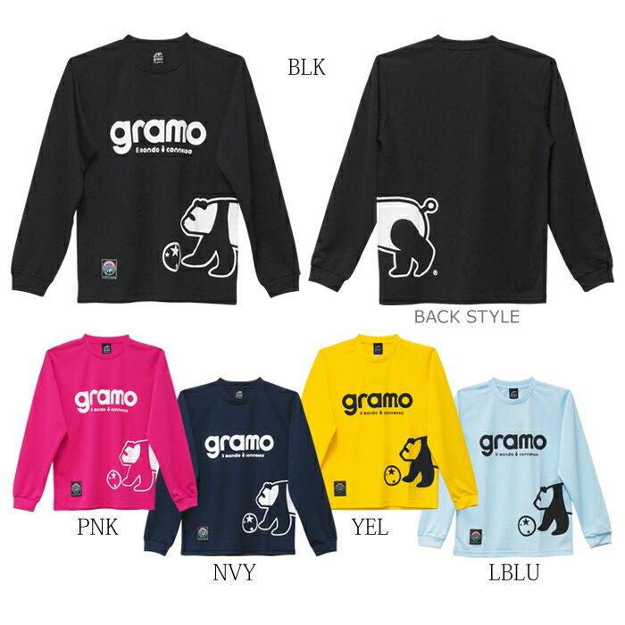 gramo/グラモ 長袖プラシャツ WORKS ロングプラクティスシャツ lp-003