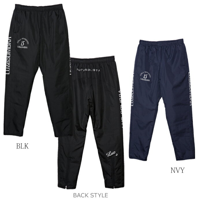 【20%OFF】【送料無料】LUZ e SOMBRA/ルースイソンブラ 中綿カバーパンツ BETTER FIT INNER COTTON LONG PANTS s1731202