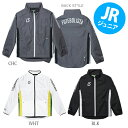 【20%OFF】【送料無料】LUZ e SOMBRA/ルースイソンブラ ジュニア 中綿ジャケット Jr FINE FIT INNER COTTON JACKET...