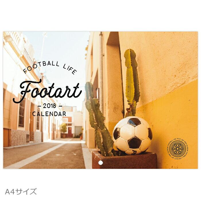 FOOTART/フットアート 2018年カレンダー