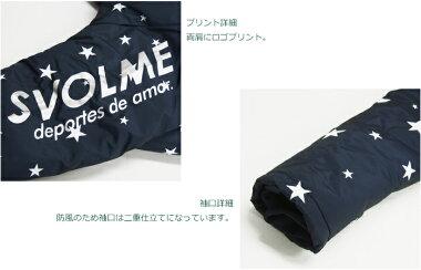 【送料・代引き手数料無料】SVOLME/スボルメダウンベンチコート183-83104