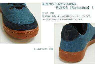 LUZeSOMBRA/ルースイソンブラスニーカーFANTASTICOc1752900