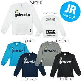 goleador/ゴレアドール 長袖プラシャツ BasicロングスリーブプラTシャツ ジュニア G-583-1