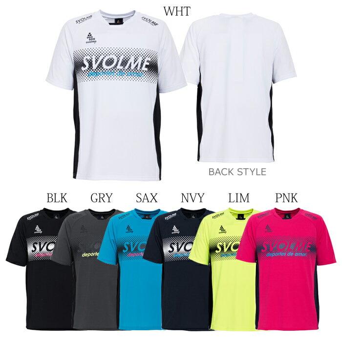 【送料無料】【181-60700】SVOLME/スボルメ プラシャツ ロゴトレーニングトップ