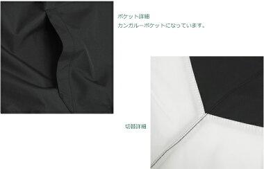 【送料無料】LUZeSOMBRA/ルースイソンブラピステFLATLINEHALFZIPPISTETOPf1811108
