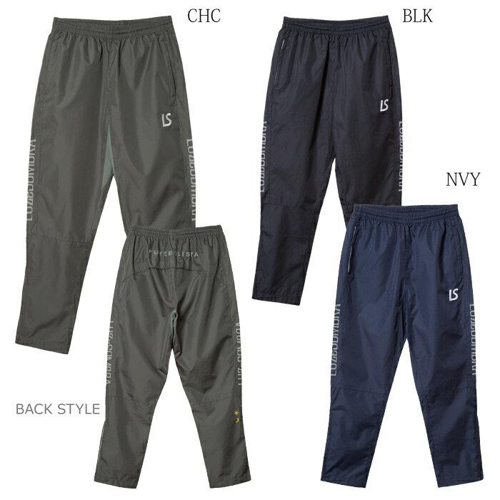 【送料無料】【F1811406】LUZ e SOMBRA/ルースイソンブラ 裏メッシュピステパンツ SLIM MESH PISTE LONG PANTS