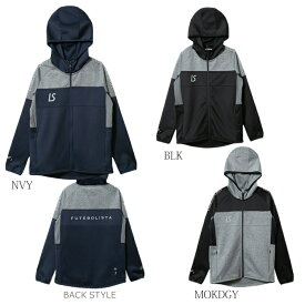 LUZ e SOMBRA/ルースイソンブラ ジャージ SINGLE FACE JERSEY HOODIE FULLZIP JACKET F1911114