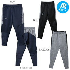LUZ e SOMBRA/ルースイソンブラ ジュニア ジャージ Jr SINGLE FACE JERSEY SUPER SLIM FIT LONG PANTS F1921411