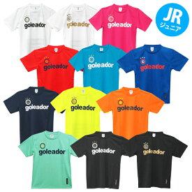 goleador/ゴレアドール ベーシックプラTシャツ ジュニア G-440J