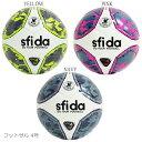 SFIDA/スフィーダ フットサルボール INFINITO NEO BSF-IN22