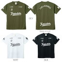 LUZ e SOMBRA/ルースイソンブラ プラシャツ FUTEBOL ZION PRA-SHIRT F1911016