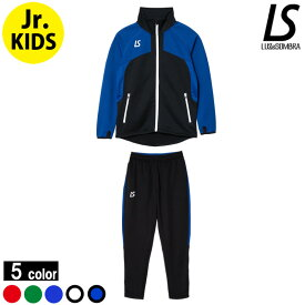 LUZeSOMBRA/ルースイソンブラ Jr VELOCITY V2 TRAINING JERSEY TOP BOTTOM SET/ジュニアジャージセット(F1821603) Jr.kids