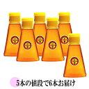 国産はちみつ 百花蜜 200g ペットボトル入り5+1本(合計6本) つくし村の生蜂蜜 国産ハチミツ