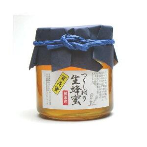 はちみつ 国産純粋 ハチミツ 百花蜜 450g 瓶(びん)入り 国産蜂蜜 非加熱 無添加 天然 日本産 ハニー HONEY つくし村の生はちみつ