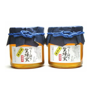 【送料無料】はちみつ 国産純粋 ハチミツ 百花蜜 900g(450g×2個) 瓶(びん)入り 国産蜂蜜 非加熱 無添加 天然 日本産 ハニー HONEY つくし村の生はちみつ