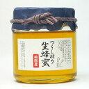 国産はちみつ れんげ 450g つくし村の生蜂蜜 国産ハチミツ