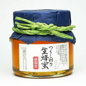 国産はちみつ 山はぎ 220g つくし村の生蜂蜜 国産ハチミツ