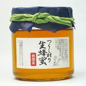 国産はちみつ 山はぎ 450g つくし村の生蜂蜜 国産ハチミツ
