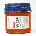 国産はちみつ 山いちご 450g つくし村の生蜂蜜 国産ハチミツ