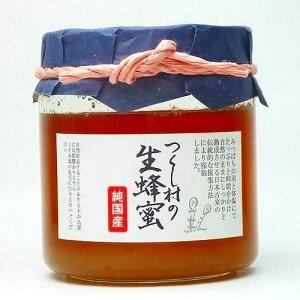 国産はちみつ 山ざくら 450g つくし村の生蜂蜜 国産ハチミツ