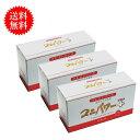 黒酢もろみカプセル・ユニパワープラス3箱セット(約3ヶ月分) 栄養機能食品(ビタミンE) 送料無料