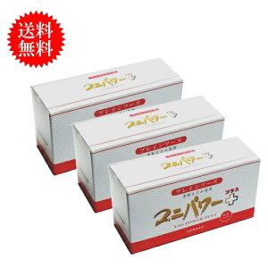 【送料無料】 黒酢もろみカプセル・ユニパワープラス3箱セット(約3ヶ月分) 栄養機能食品(ビタミンE)