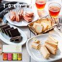 TOKYO BakedBaseギフトセットS 春夏Ver|SAND COOKIE LANGUE DE CHAT 内祝 御祝 敬老 焼き菓子 詰め合わせ スイーツ …