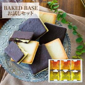 【メール便】ラングドシャ2種お試しセット18枚入 お試しシリーズ Tokyo Baked Base スイートポテトとチョコバナナ味 mailbin