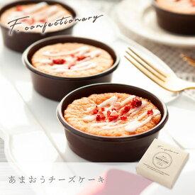f-confectionary あまおうチーズケーキ ホワイトデー 宅急便発送 proper