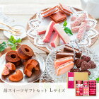 NEW 苺スイーツギフトセットLサイズ 内祝 御祝 スイーツ ギフト 焼き菓子 贈答用 御歳暮 お歳暮 冬ギフト 送料無料 宅急便発送 Agift