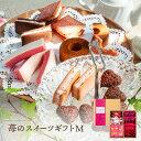 【バレンタイン】 あまおう 苺スイーツギフトセットMサイズ(ミルクバウム キャラメリゼバウム サンドクッキー クラン…