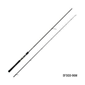 アンリパ ショアガンエボルブ SFSGS‐96M