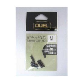 DUEL(デュエル)/ TGパワーノットサルカン M CBL H2520-CBL
