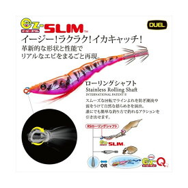 DUEL(デュエル)/ EZ-SLIM 布巻 80mm 10 LP A1626-LP