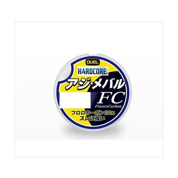DUEL(デュエル)/ HARDCORE アジ・メバル FC 150m 2.5Lbs. H3449