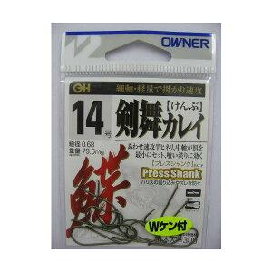 オーナー バラ 13169 剣舞カレイ 14