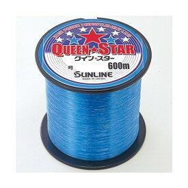 サンライン クインスター 600M ブルー 4号