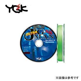 YGKよつあみ/ガリスウルトラジグマンX8(200m)1.2号22lb【ライン】【RCP】